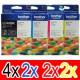 10 Pack Brother LC-40 Ink Cartridge Set (4BK,2C,2M,2Y)