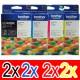 8 Pack Brother LC-40 Ink Cartridge Set (2BK,2C,2M,2Y)
