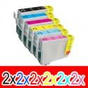 12 Pack Epson 81N Ink Cartridge Set (2BK,2C,2M,2Y,2LC,2LM) High Yield