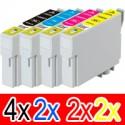 10 Pack Epson 711XXL Ink Cartridge Set (4BK,2C,2M,2Y)